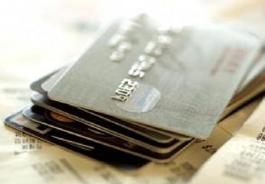 农业银行滁州琅琊山联名信用卡有哪些权益