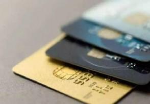 广发臻尚白金信用卡提额方法有哪些