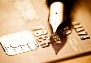 信用卡有哪些不为人知的小秘密