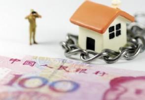 贷款买房非常实用的5个细节