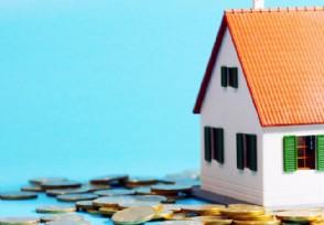 哪三种房子最好别买