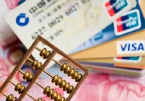刷信用卡付首付时的注意事项