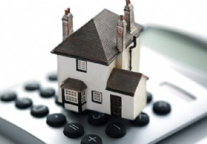 影响房贷审批的因素