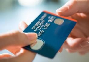 信用卡封卡前不可忽视的四大征兆