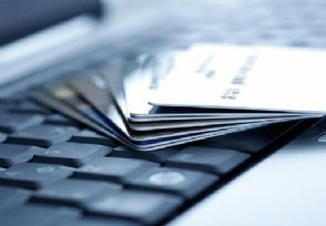 什么原因导致信用卡被冻结