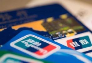 最好注销的三类信用卡