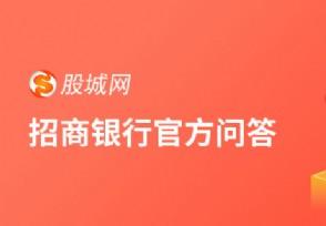 招行银行:网上分期购物