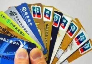 借记卡和储蓄卡有什么区别