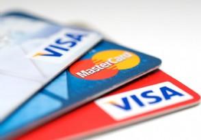 贷款卡是什么