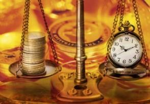 黄金理财是什么意思
