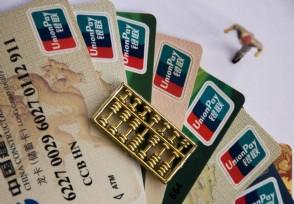 如何查询建设银行卡号