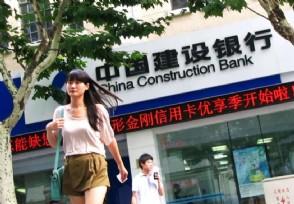 建设银行信用卡还款宽限期是几天