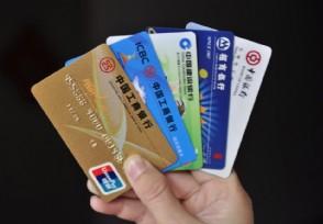 什么叫信用卡恶意透支