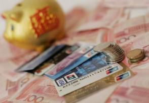 信用卡现金分期与套现的区别