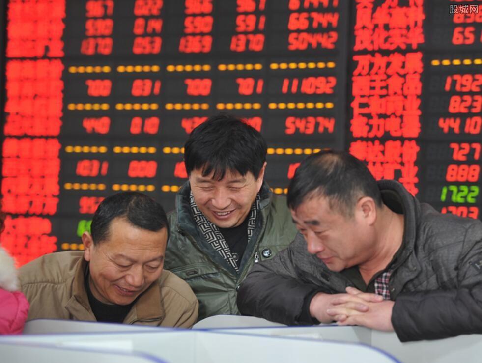 (股票机构)股票机构是什么