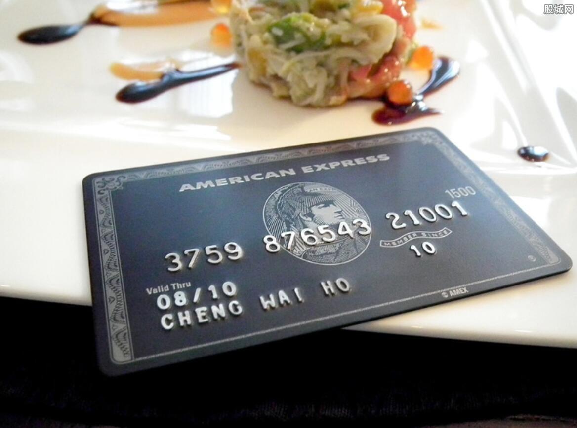(运通卡)运通卡是什么卡