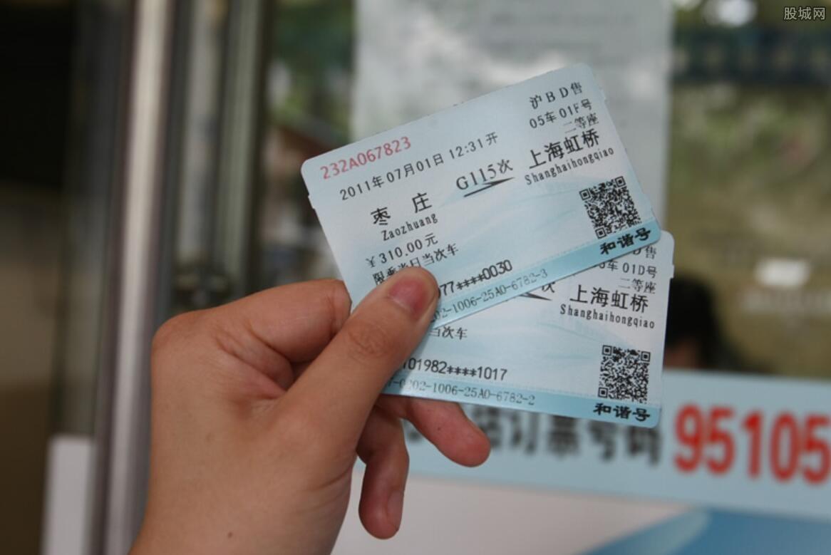 (高铁车票)高铁车票可以改签吗