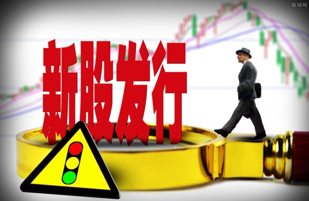 (股票配股)股票配股是什么意思