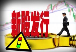 股票配股是什么意�思