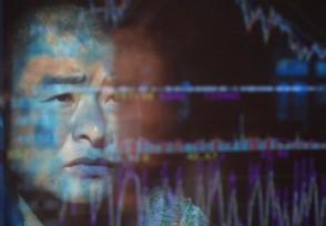 股票分割有什么影响